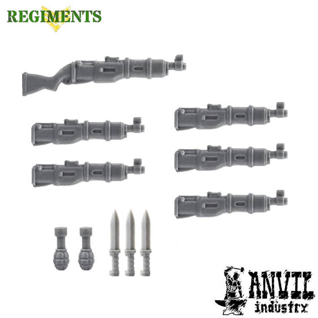 Picture of Mosin Rifles (6 + Rifle Grenades)